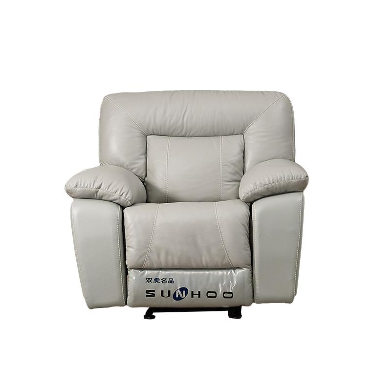 双虎家居单人沙发17SF609A
