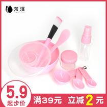 收纳架子rt干湿两用葫芦美妆蛋海绵粉扑彩妆化妆工具气垫个装3