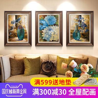 现代美式客厅沙发背景墙装饰画欧式复古餐厅卧室壁画三联花卉挂画