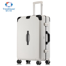 Travel home collision color aluminum frame suitcase, men's and women's suitcase consignment code box, universal wheel, pull rod box, hard case.