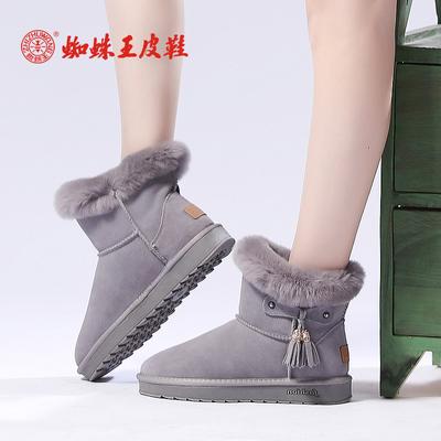 蜘蛛王女鞋2017新款冬季雪地靴女真皮短靴平底女靴子加厚短筒棉鞋
