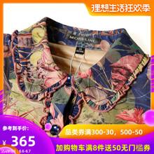 MORELINE沐兰女式衬衣春夏新款针织印花修身长袖衬衫上衣18154601