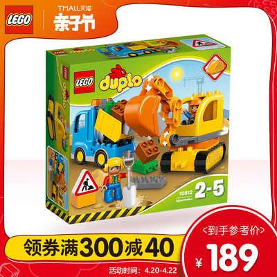 乐高得宝系列 10812 卡车和挖掘车套装 LEGO DUPLO 积木真正的365bet官网_365bet主页_365bet简介