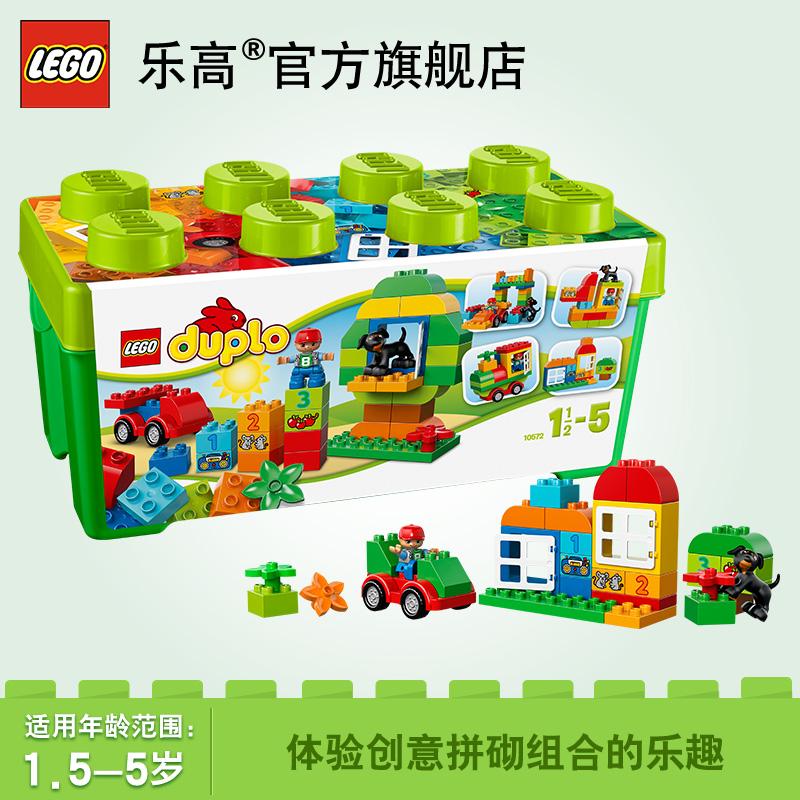 趣味积木玩具
