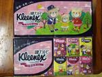 【小熊印花】 Kleenex舒洁健力氏手帕纸巾36小包 新包装