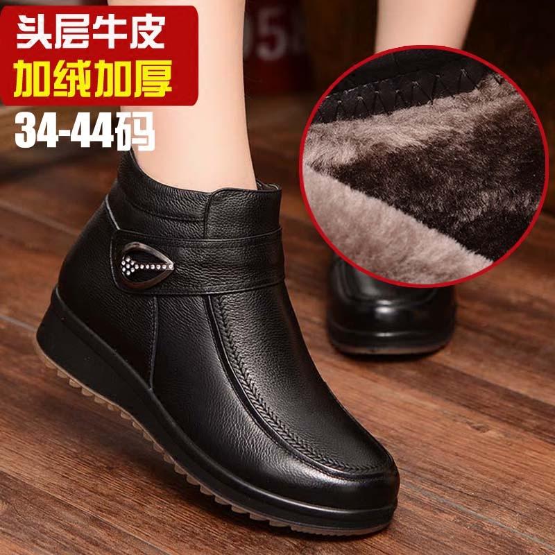 保暖真皮棉靴
