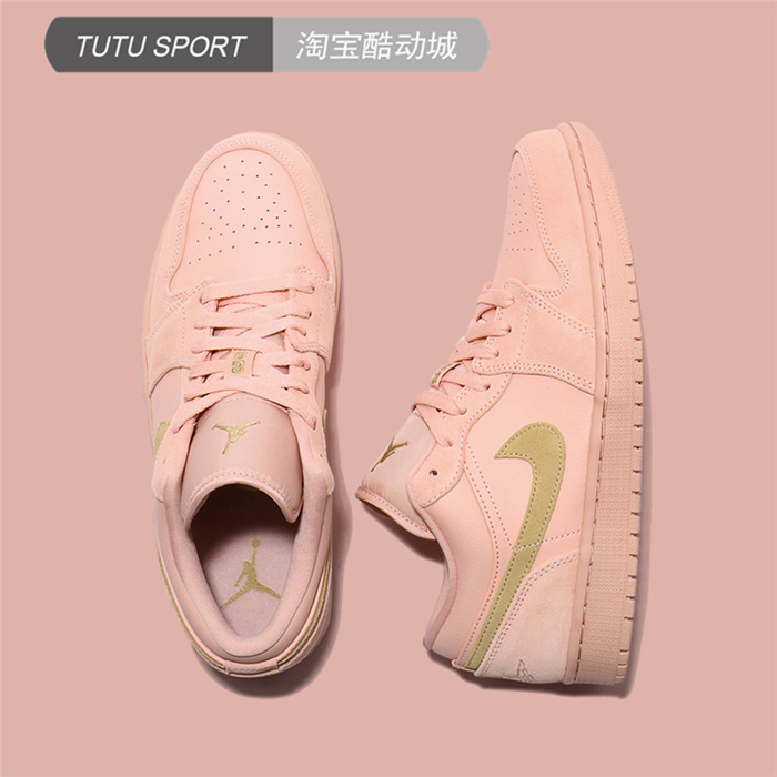 Air Jordan 1 low AJ1 粉麂皮 粉金脚趾 低帮篮球鞋 CJ9216-676