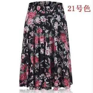 中老年广场舞裙子夏季时尚妈妈冰丝裙女式半身裙中年装短裙太阳裙