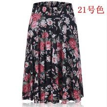 妈妈冰丝裙女式半身裙中年装 短裙太阳裙 中老年广场舞裙子夏季时尚