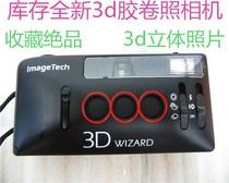 ImageTech 3d运动相机立体胶卷照相机 收藏 3个镜头 库存新机