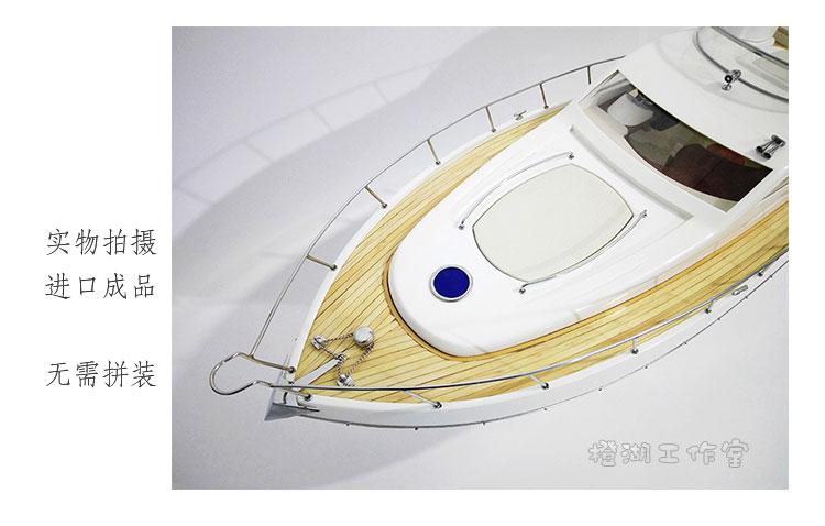追日-曼哈顿号游艇 海洋别墅 荣耀舰队 进口纯手工木质成品船模型