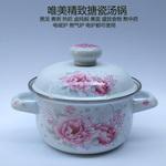 搪瓷汤锅奶锅珐琅瓷锅煮锅烧炖锅中药锅不粘锅电磁炉通用加厚双耳