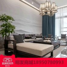 明发新中式实木沙发组合复古雕花工艺罗汉床贵妃椅客厅成套沙发椅