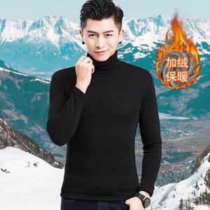 男士高领大码加绒加厚打底衫修紧身保暖纯棉长袖体t恤秋衣内冬款