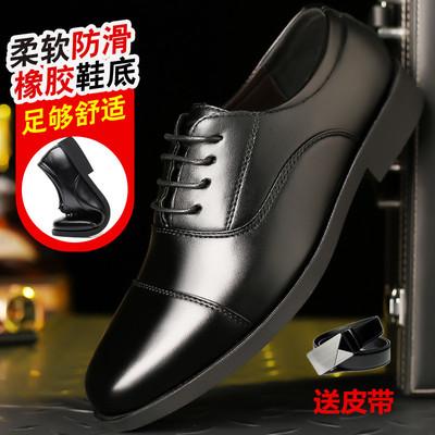 新款三接头皮鞋男士正装商务男鞋07A校尉士官部队常服07B制式皮鞋