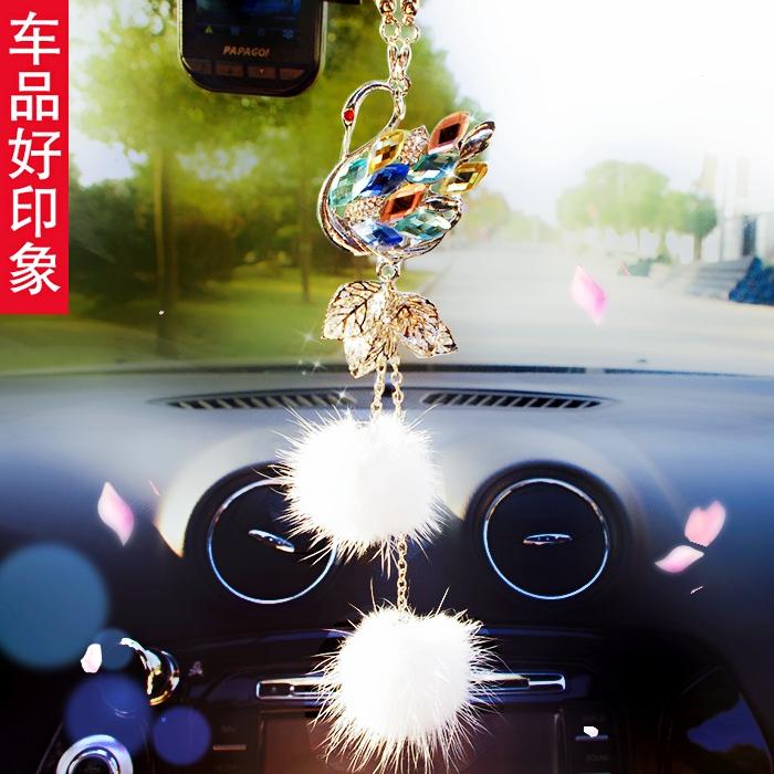水晶汽车挂件 彩色天鹅毛球挂件后视镜车挂毛球车内挂饰节日礼物