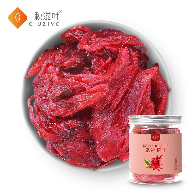 秋滋叶洛神花玫瑰茄干罐装酵素洛神果办公室低热量小零食果脯200g
