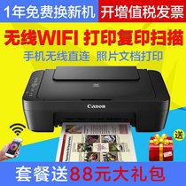 佳能MG3080手机无线wifi打印机复印一体机学生彩色照片家用小型