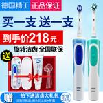 博朗欧乐B/Oral-B D12清亮型电动牙刷D12013 成人旋转充电式牙刷