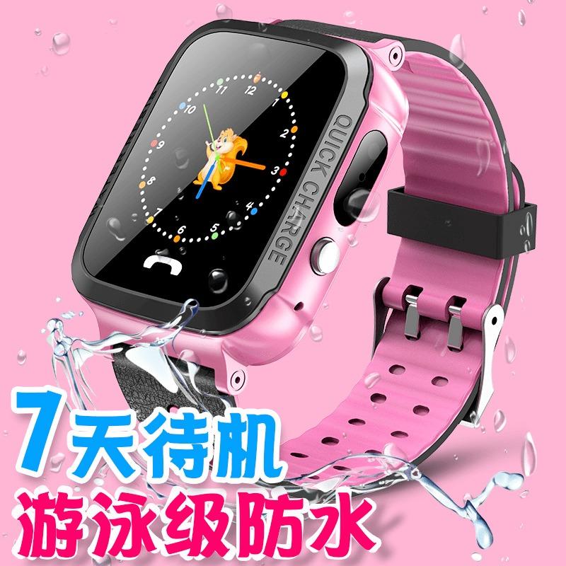 电话手表儿童手机小学生女孩男孩防水定位智能通话多功能触摸屏