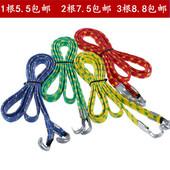 自行车绑带捆绑绳摩托车行李绑带弹力绳捆扎带货架电动车捆扎绳子