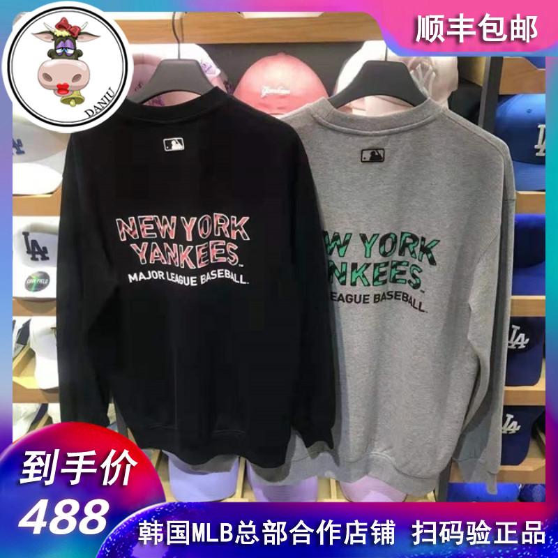 【大牛韩代】韩国正品MLB新款洋基队男女款套头长袖卫衣印花百搭