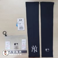 MLB Yankees men and women ice silk sleeves sunscreen sleeves outdoor riding driving ice sleeves cool