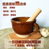 镭钵陶瓷蒜臼子家用擂辣椒钵擂皮蛋钵粗陶加厚捣蒜器厨房用研磨器