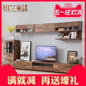 挪亚极简家具客厅组合柜电视柜组合厅柜客厅家具北欧正品D5电视墙