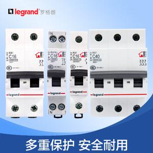 罗格朗空气开关 家用小型断路器1P3P 2P 63A100a空开 C63电闸总开