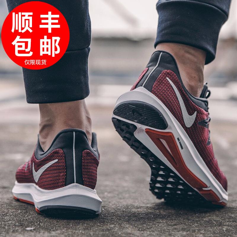 Nike耐克跑鞋男鞋2018秋季轻便减震透气运动休闲跑步鞋AA7403-004