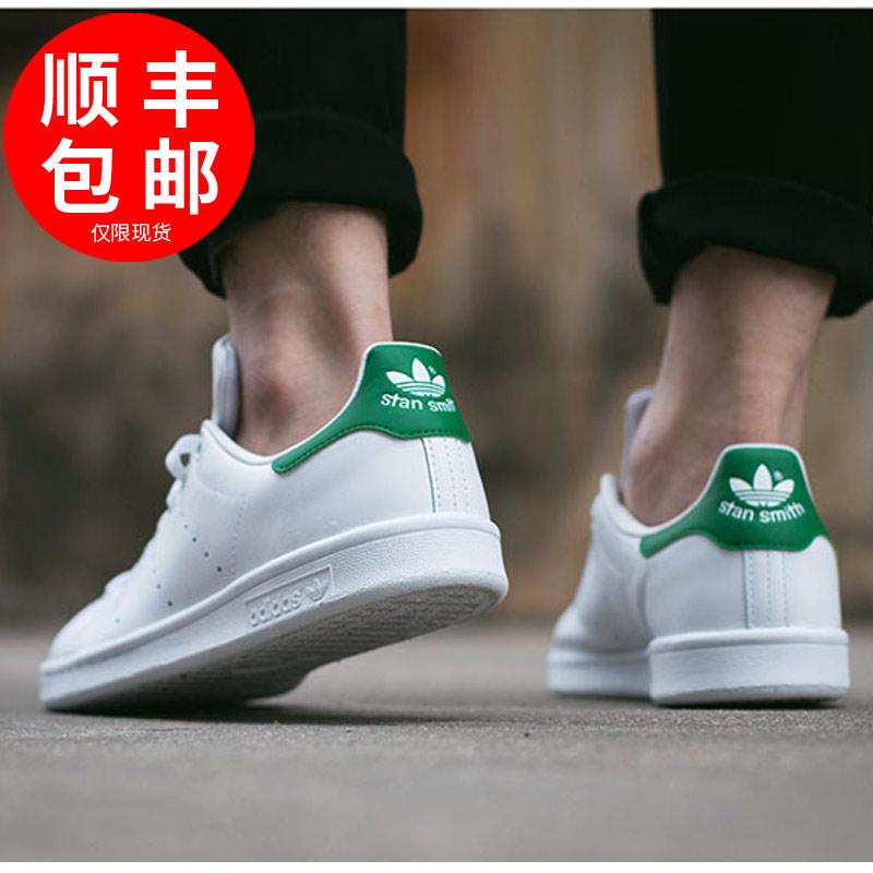 阿迪达斯三叶草男鞋女鞋Smith史密斯绿尾小白鞋运动休闲鞋板鞋