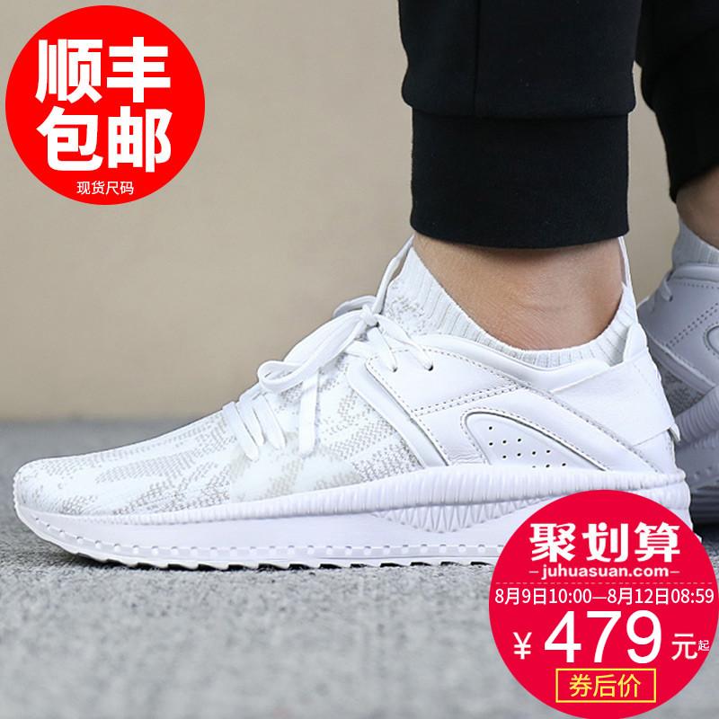 PUMA彪马男鞋2018新款袜子运动鞋Tsugi轻便系带跑步休闲鞋364408-
