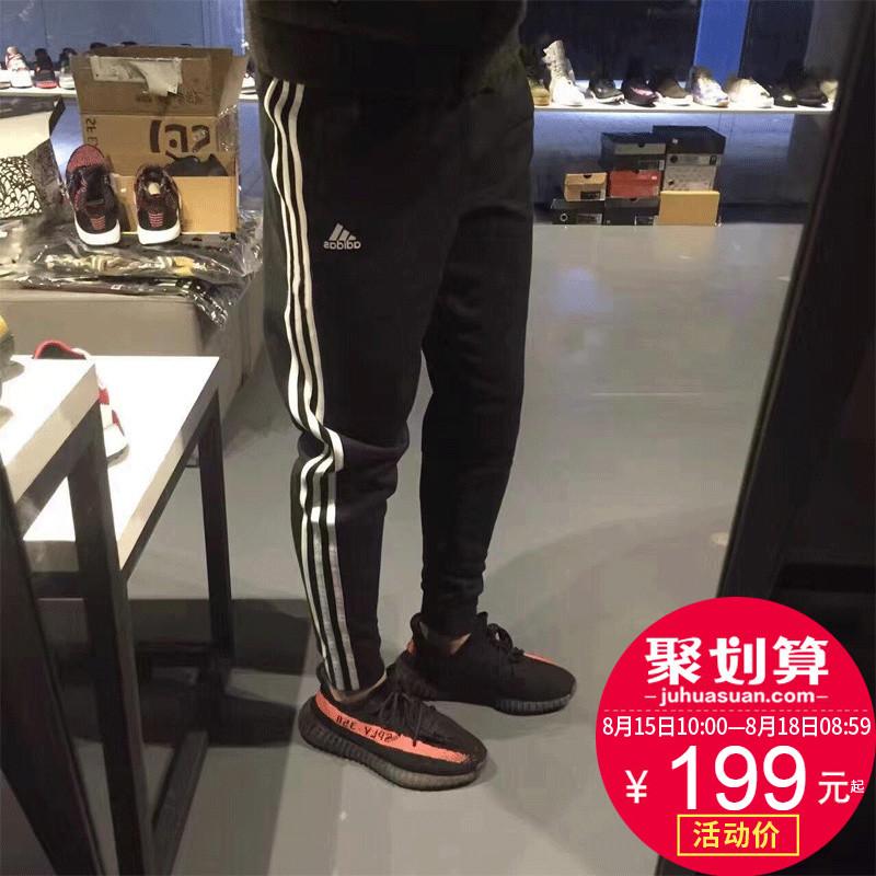 阿迪达斯运动裤男2018秋季卫裤阿迪裤子收口小脚裤休闲长裤B47218