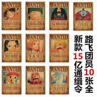 One Piece 1.5 Billion Wanted Reward Order Poster Road Flying Straw Hat Group Seven Wuhai Anime Kraft Paper Poster Wall Stickers