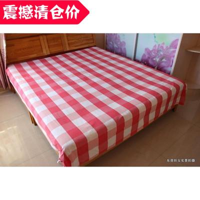 精梳棉双人床新品特惠