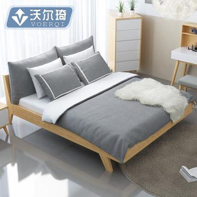 北欧实木床现代简约1.5m1.8米经济小户型网红双人床婚床主卧家具