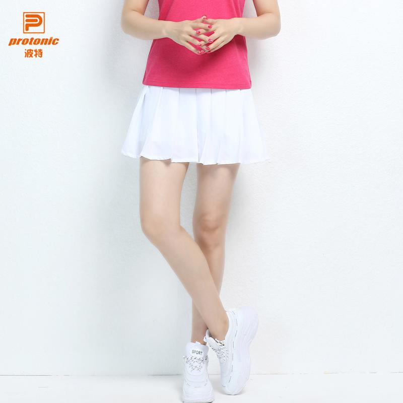 运动短裙女 半身裙百褶裙a字裙高腰显瘦轻薄透气防走光弹力网球裙