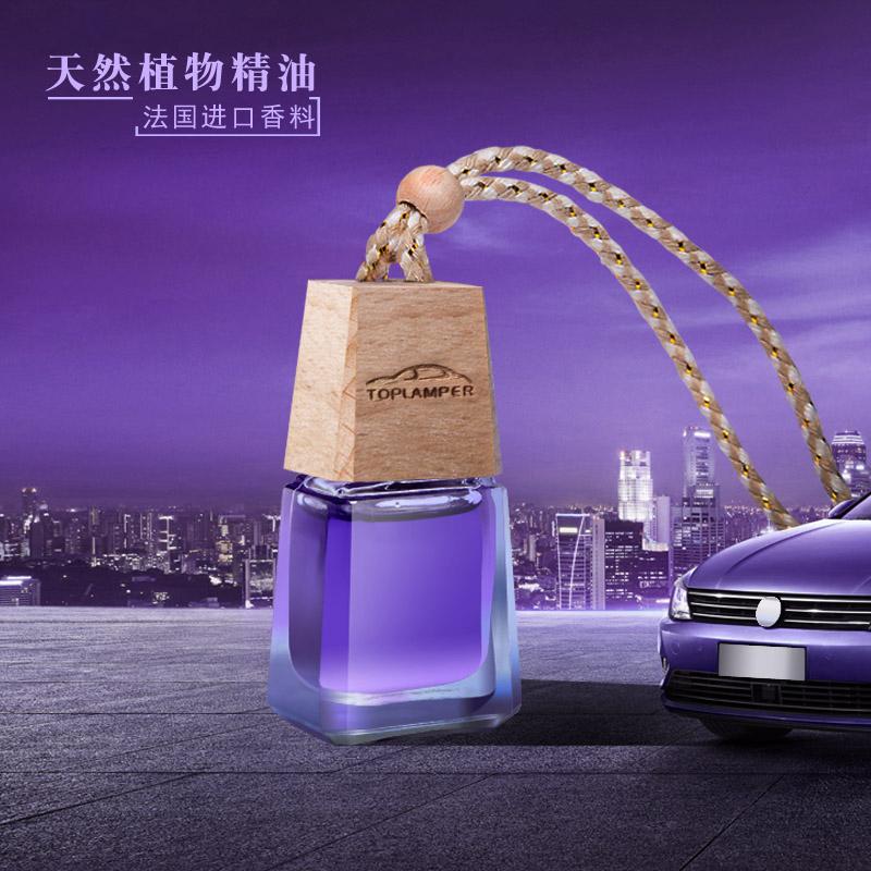 汽车香水挂饰车载车用香水车内用品装饰品精油除异味清新剂
