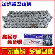 Industrial drive chain 3 points 06B 4 points 08B 5 points 10A 6 points 12A 1 inch 16A high speed precision chain