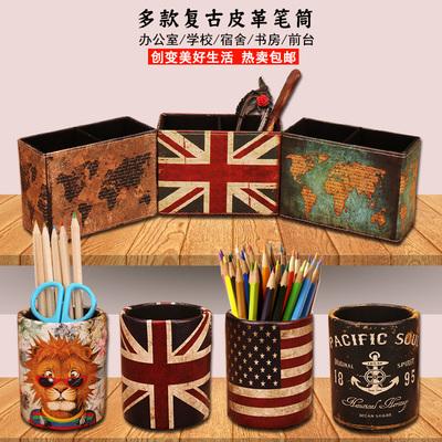 欧式复古笔筒创意时尚韩国小清新桌面摆件学生礼物多功能桶收纳盒