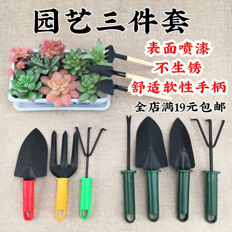 Товары для садоводства Артикул 564792528108