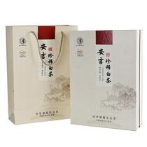 新茶珍稀正宗绿茶茶叶2017明前春茶精品特级250g圣丰安吉白茶
