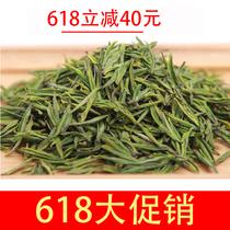 新茶珍稀正宗绿茶茶叶2017春茶特级250g圣丰安吉白茶