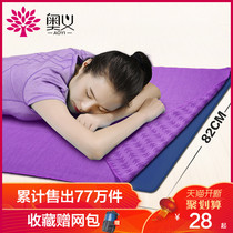 Aoyi Authentic widening yoga towel thickened anti-skid yoga blanket with long suction sweat fitness mat Yoga blanket Towel