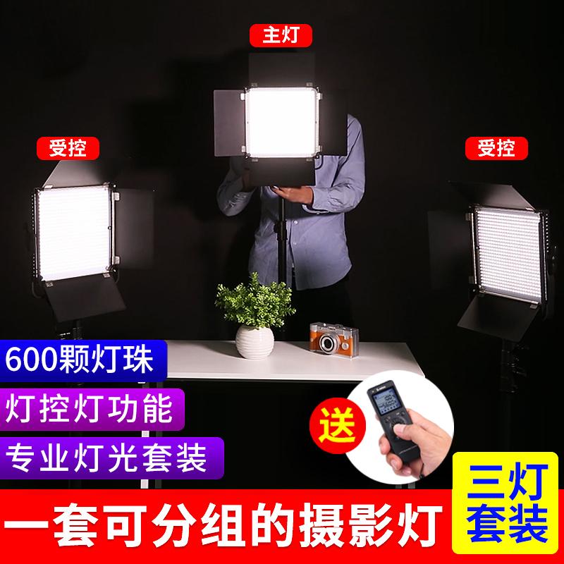 led摄像灯套装
