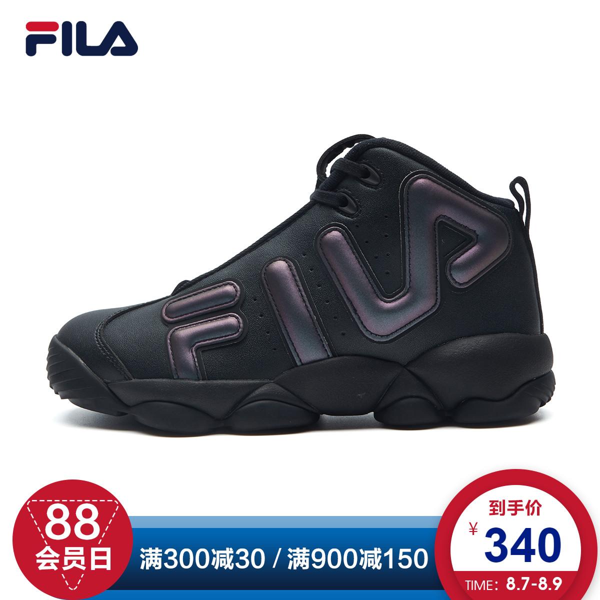 FILA斐乐正品女子篮球鞋冬季新款休闲运动时尚大LOGO休闲女鞋