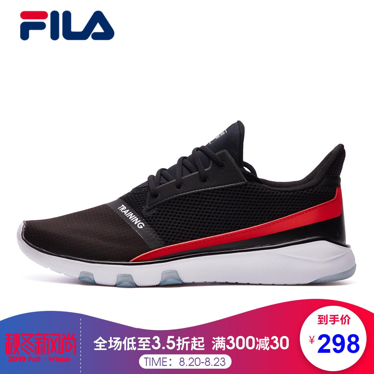 Кроссовки для фитнеса Артикул 564885528158