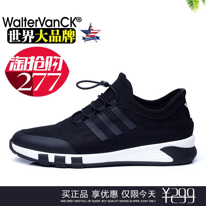 天男土运动鞋 男跑步鞋超轻耐磨透气跑鞋