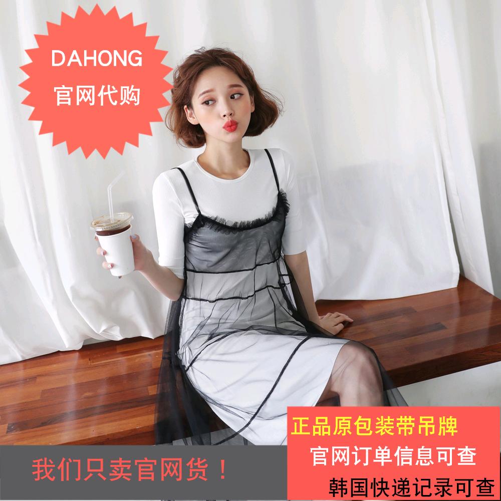 韩国代购时尚起义18冬款纯色修身短袖连衣裙配薄纱吊带|727512